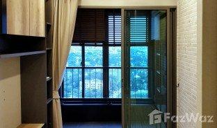 1 chambre Immobilier a vendre à Bang Na, Bangkok Ideo Mobi Sukhumvit Eastgate