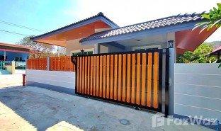 3 Schlafzimmern Immobilie zu verkaufen in Hua Hin City, Hua Hin