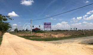 N/A Property for sale in Preah Nipean, Kampong Speu