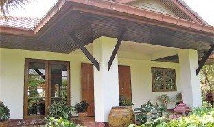 2 chambres Maison a vendre à Nong Kae, Hua Hin Turtle Village