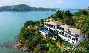 6 Schlafzimmern Villa zu verkaufen in Wichit, Phuket Villa Hollywood Phuket
