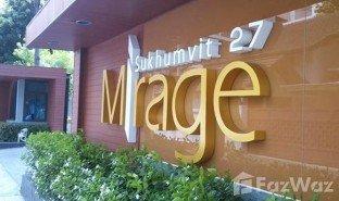 2 Schlafzimmern Immobilie zu verkaufen in Khlong Toei, Bangkok Mirage Sukhumvit 27