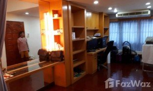3 Bedrooms House for sale in Bang Chan, Bangkok