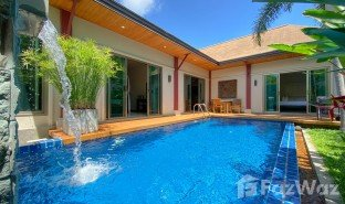 2 Bedrooms Property for sale in Rawai, Phuket Two Villas Kok Yang-Rawai