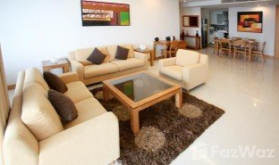 芭提雅 Na Chom Thian La Royale Beach 2 卧室 公寓 售