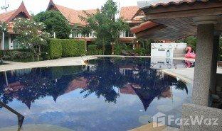 3 Schlafzimmern Haus zu verkaufen in Rawai, Phuket Samakee Village
