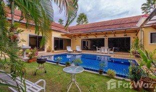 3 Schlafzimmern Immobilie zu verkaufen in Chalong, Phuket Chalong Harbour Estate