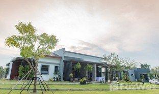 недвижимость, 7 спальни на продажу в Nong Samsak, Паттая