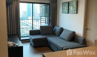 曼谷 Bang Chak Ideo Sukhumvit 93 2 卧室 公寓 售