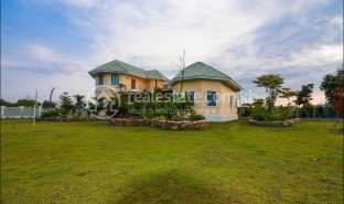 5 Bedrooms Property for sale in Traeuy Kaoh, Kampot
