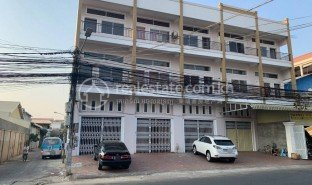 4 Bedrooms Property for sale in Tuek L'ak Ti Muoy, Phnom Penh