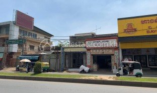Studio House for sale in Kilomaetr Lekh Prammuoy, Phnom Penh
