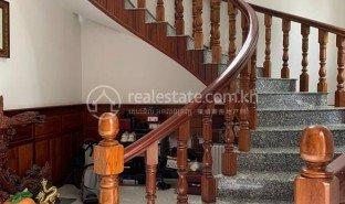 5 Bedrooms Villa for sale in Chrang Chamreh Ti Pir, Phnom Penh