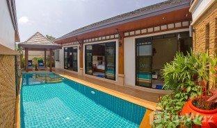недвижимость, 2 спальни на продажу в Rawai, Пхукет Rawai VIP Villas & Kids Park