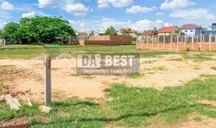 N/A Land for sale in Sala Kamreuk, Siem Reap