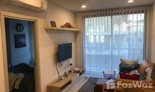 1 Schlafzimmer Wohnung zu verkaufen in Bang Chak, Bangkok The Tree Sukhumvit 64
