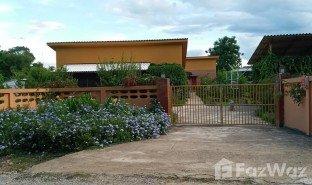 недвижимость, 3 спальни на продажу в Pa Daet, Чианг Рай