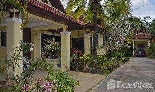 2 Schlafzimmern Haus zu verkaufen in Kamala, Phuket Kamala Bali Villa
