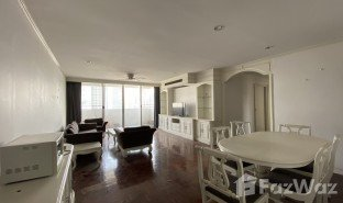 3 Bedrooms Property for sale in Khlong Tan Nuea, Bangkok D.S. Tower 2 Sukhumvit 39
