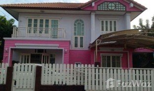 недвижимость, 4 спальни на продажу в Tha Kham, Бангкок Khunalai Bangkhuntien