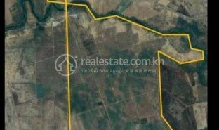 N/A Property for sale in Stueng Trang, Pailin
