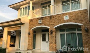 4 Bedrooms Property for sale in Prawet, Bangkok Perfect Masterpiece Rama 9