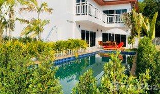 недвижимость, 3 спальни на продажу в Phe, Районг VIP Chain