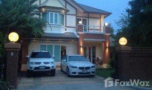 4 Schlafzimmern Haus zu verkaufen in Om Kret, Nonthaburi Laddarom Ratchapruek Rattanathibet 2