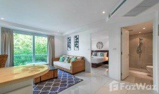 普吉 卡隆 Kata Ocean View 1 卧室 房产 售