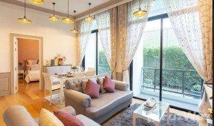 2 ห้องนอน คอนโด ขาย ใน ฟ้าฮ่าม, เชียงใหม่ เดอะสปริง คอนโด