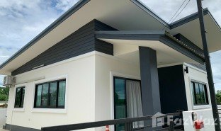 2 Bedrooms House for sale in Buak Khang, Chiang Mai