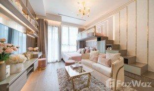 1 Schlafzimmer Wohnung zu verkaufen in Thanon Phaya Thai, Bangkok Park Origin Phayathai
