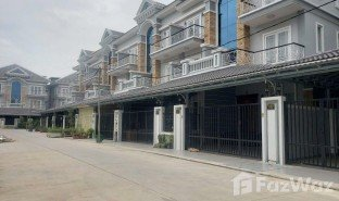 4 Bedrooms Property for sale in Boeng Kak Ti Muoy, Phnom Penh