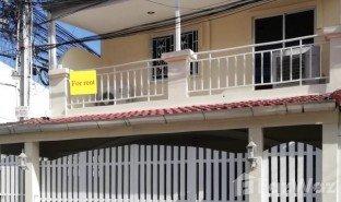 芭提雅 农保诚 2 卧室 房产 售