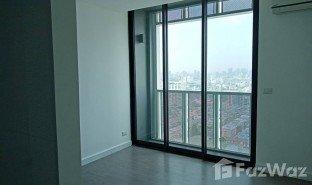 1 Bedroom Condo for sale in Din Daeng, Bangkok A Space I.D. Asoke-Ratchada