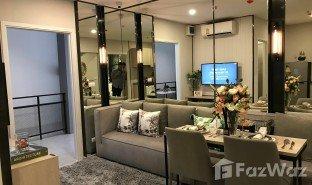 недвижимость, 1 спальня на продажу в Bang Kho, Бангкок Elio Sathorn-Wutthakat
