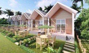 1 Bedroom Property for sale in Kampong Kraeng, Kampot