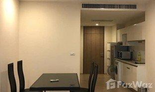 1 ห้องนอน บ้าน ขาย ใน คลองตัน, กรุงเทพมหานคร โนเบิล รีมิกซ์