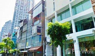 曼谷 Khlong Tan 开间 联排别墅 售