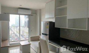1 Schlafzimmer Immobilie zu verkaufen in Bang Sue, Bangkok Rich Park 2 at Taopoon Interchange