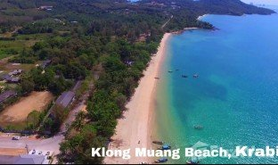 N/A Property for sale in Nong Thale, Krabi