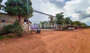N/A Property for sale in Sala Kamreuk, Siem Reap