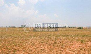 N/A Property for sale in Kandaek, Siem Reap