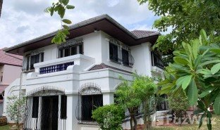 5 Bedrooms Property for sale in Prawet, Bangkok Burasiri Pattanakarn