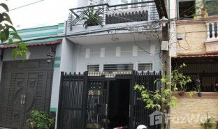 Studio Immobilier a vendre à Ward 15, Ho Chi Minh City