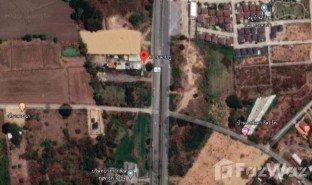 N/A Immobilie zu verkaufen in Wat Chan, Phitsanulok