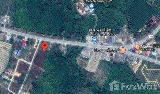 Земельный участок, N/A на продажу в Pa Kae Bo Hin, Satun