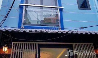 2 Bedrooms Townhouse for sale in Tan Thoi Hoa, Dong Nai