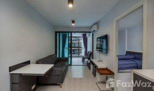 2 Schlafzimmern Immobilie zu verkaufen in Wichit, Phuket ZCAPE III