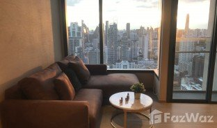 1 Bedroom Property for sale in Khlong Toei Nuea, Bangkok The Esse Asoke